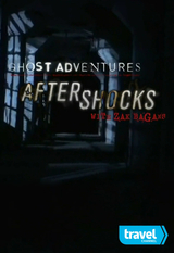 GAC: Aftershocks